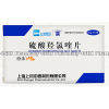 Hydroxychloroquine Sulfate Tablet - 0.1g (14 Tablets)