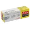 GTN Spray (Glyceryl Trinitrate)