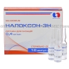 Naloxone-ZN solution (Naloxone)