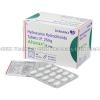 Atarax (Hydroxyzine Hydrochloride) - 25mg (15 Tablets)