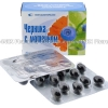 Bilberry with Lutein (Bilberry Dry Extract Standardized/Lutein/Zeaxantin) - 44.25mg/6mg/1.2mg (20 Capsules)