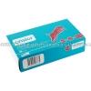 Onsior Dog (Robenacoxib) - 40mg (28 Tablets)(20kg-40kg)